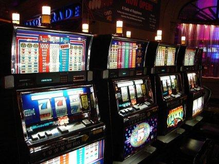 Online Slot Machines Wikipedia